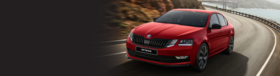 The ŠKODA OCTAVIA
