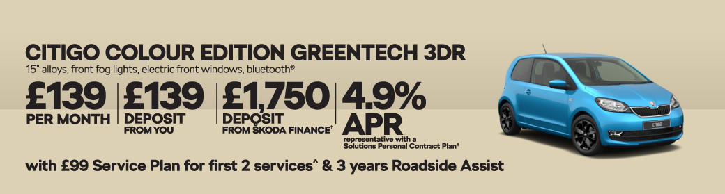 CITIGO COLOUR EDITION GREENTECH 3DR